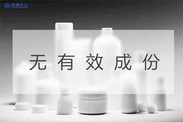 不同成分护肤品满足不同的肌肤诉求-欧泉生化