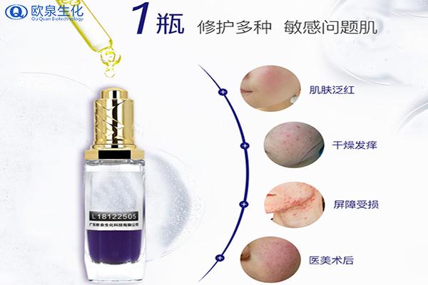 春季是问题皮肤常发季节-欧泉生化
