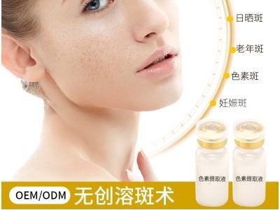 色素提取液-欧泉生化
