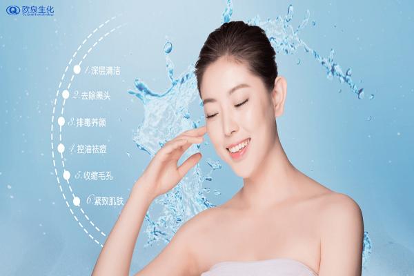 基础护肤你是否做对了-欧泉生化