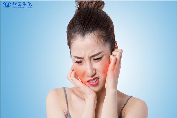 脸部为什么会出现红血丝-欧泉生化