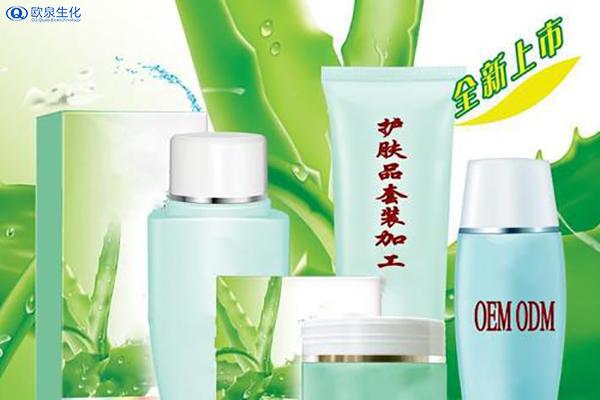 化妆品贴牌加工去广东找还是上海找?