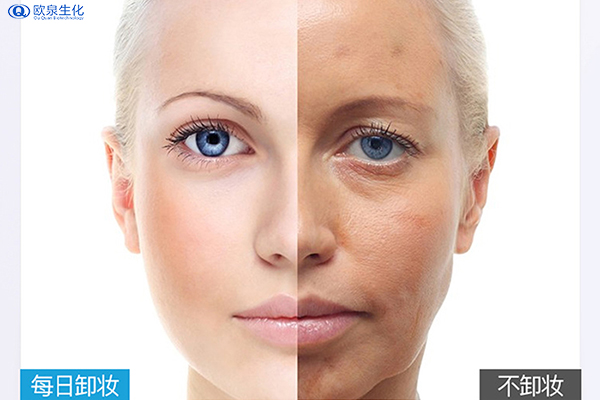 简单5步教你使用卸妆乳-欧泉生化