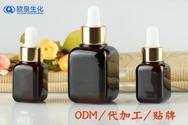 精华原液,化妆品oem代加工,欧泉生化