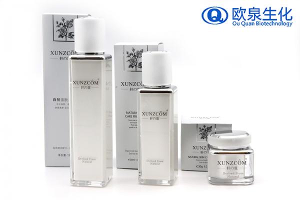 欧泉化妆品厂家品牌之-轩之蔻护肤套装