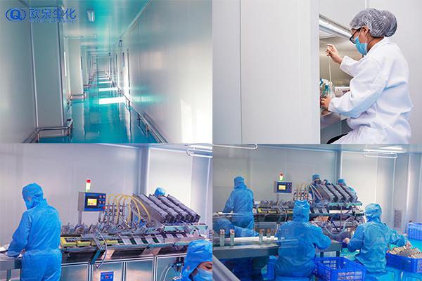 如何在化妆品加工厂家来厂考察-欧泉生化