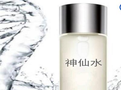 神仙喷雾水—欧泉化妆品厂家制造