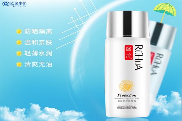 该抓住防晒护肤品市场-欧泉生化