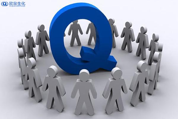 欧泉加工厂为您的产品质量保驾护航-欧泉生化