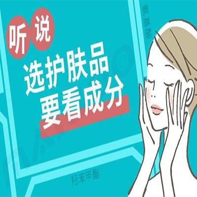 化妆品安全科普知识知多少?