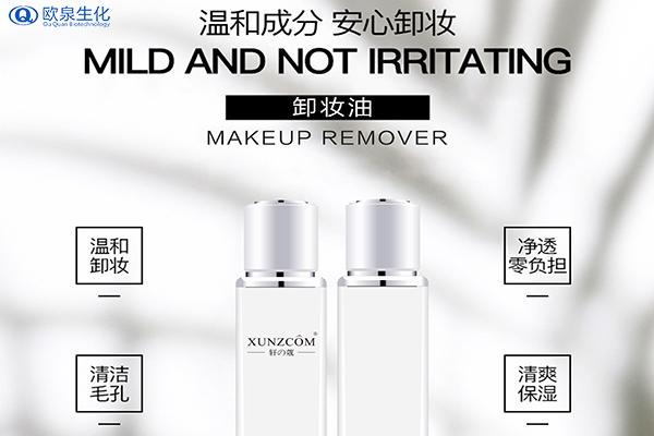 教你区别卸妆水和卸妆油-欧泉生化