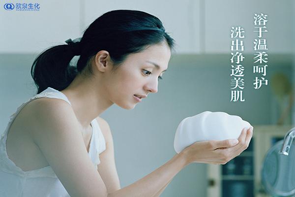如何选择适合自己的洁面乳-欧泉生化