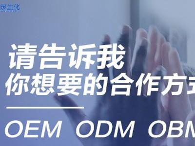 如何定义护肤品OEM?