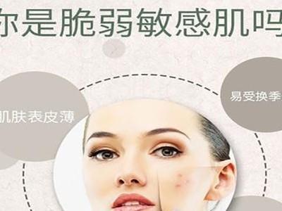 化妆品代加工:敏感肌肤护理误区