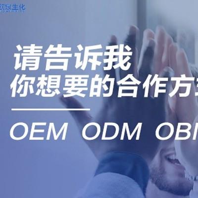 研发实力在化妆品OEM企业的重要性
