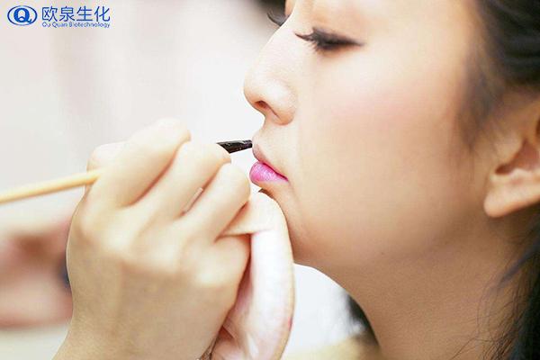 如何化妆不损伤皮肤-欧泉生化
