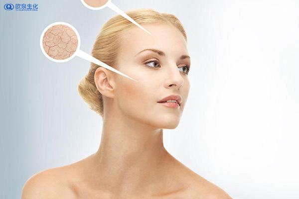 干性皮肤的护肤策略-欧泉生化