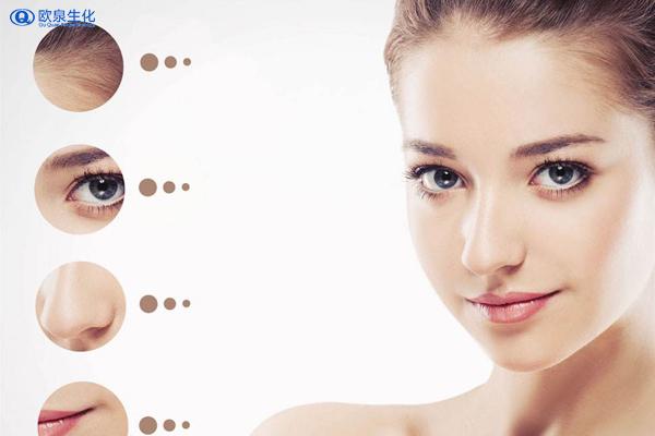 美妆厂家告诉你变美秘籍-欧泉生化
