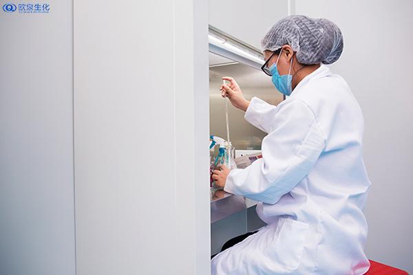 植物萃取化妆品加工厂-欧泉生化