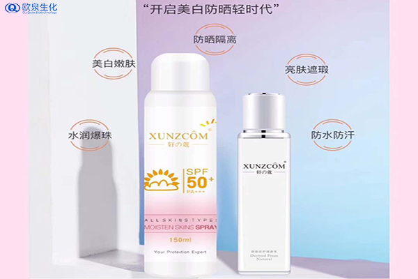 防晒霜可以在化妆前使用吗-欧泉生化