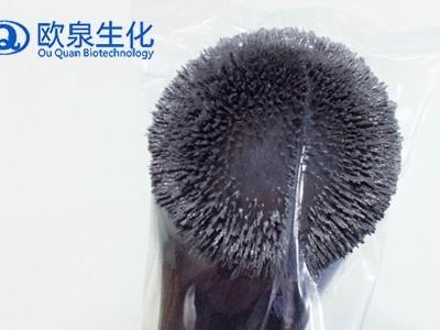 欧泉家的有效又有趣的磁石面膜你知道吗?
