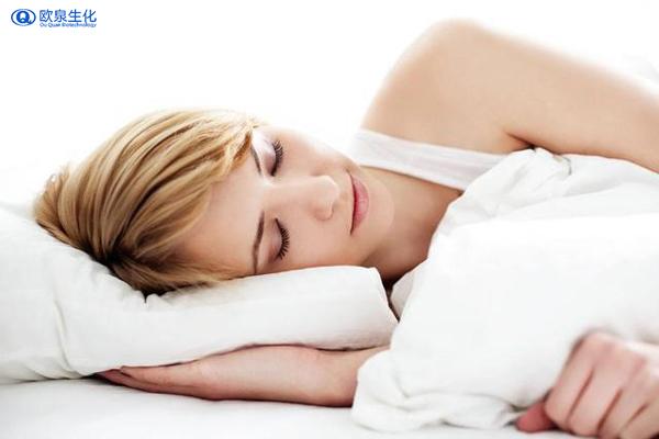 关于睡美容觉的5大技巧-欧泉生化