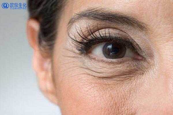 教你从三个方面来判断肌肤是否衰老-欧泉生化