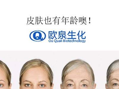 教你从三个方面来判断肌肤是否衰老