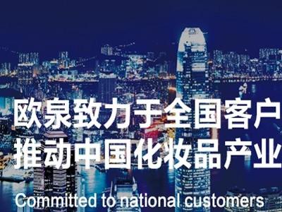 化妆品代加工厂家为什么汇聚广东?