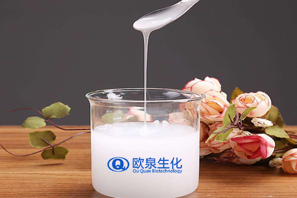 美妆厂家教你水乳的正确打开方式-欧泉生化