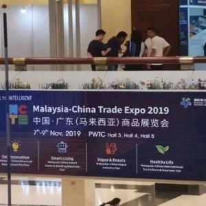 庆祝我公司产品圆满参与2019年马来西亚美容展