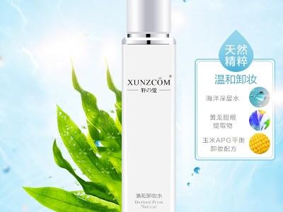 温和卸妆水-欧泉生化