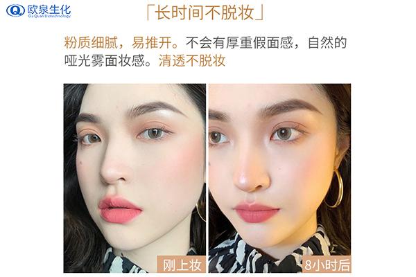 CC霜代加工找广东欧泉化妆品厂家-欧泉生化