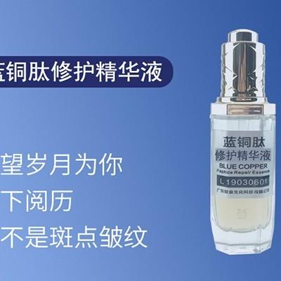 护肤品可添加什么原液使产品功效好一点