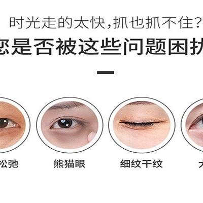 眼部精华跟眼霜的不同