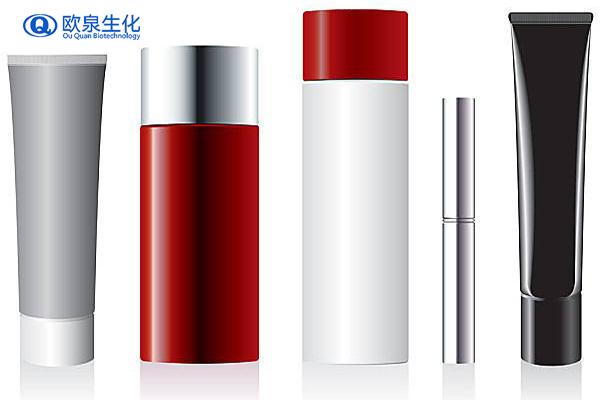 美妆厂家,化妆品代加工 ,欧泉生化
