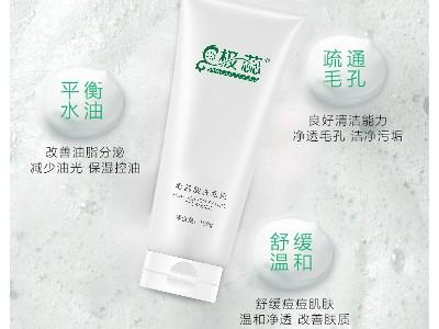 皂基酸洗面奶-欧泉生化