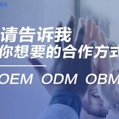 如何打造护肤品ODM品牌的独特性
