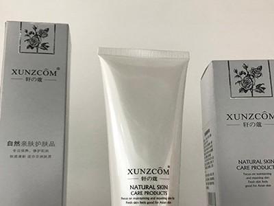 化妆品原料决定产品