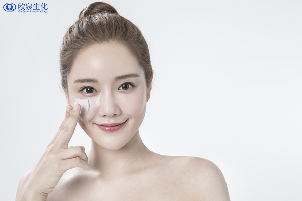 油性皮肤解决方法-欧泉生化