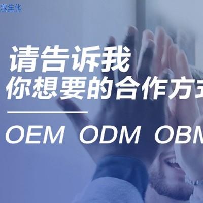 OEM定制加工在化妆品行业中的地位
