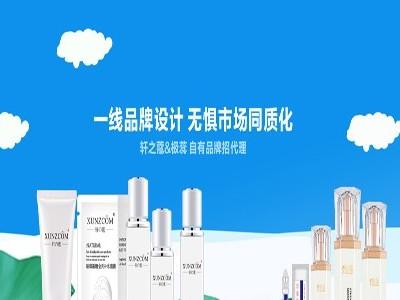 化妆品代加工厂家也有自己的品牌