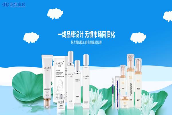 化妆品代加工国内外的优缺点-欧泉生化