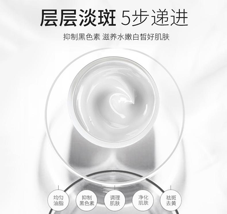鞣花酸祛斑霜-欧泉生化