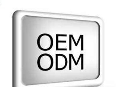 化妆品OEM/ODM版权问题