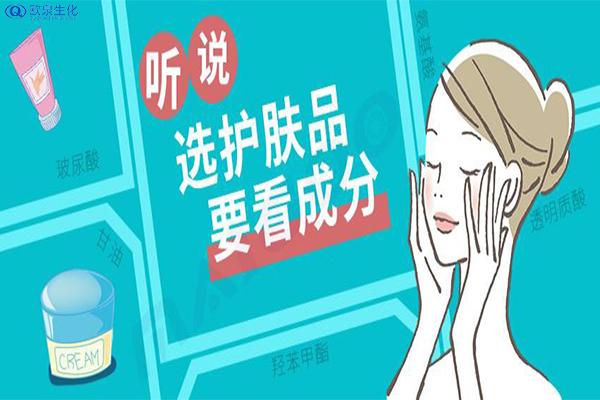 化妆品中的防腐剂会有安全风险吗-欧泉生化