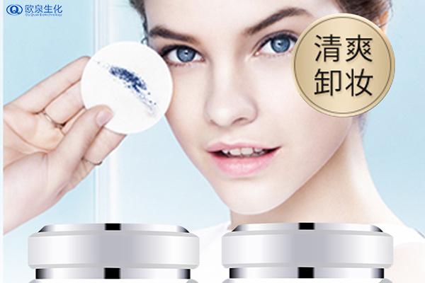 这才是卸妆产品的正确打开方式-欧泉生化