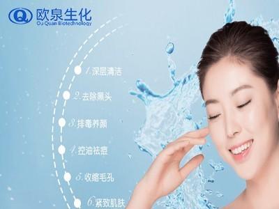 美妆厂家:这些护肤程序你记住了吗?